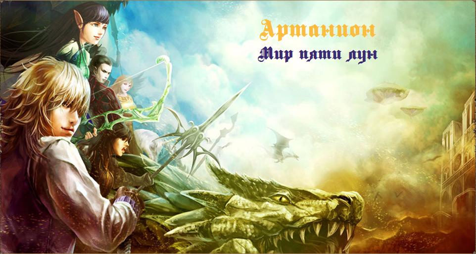 http://fivemoonworld.rolka.su/files/0010/f6/27/96488.png